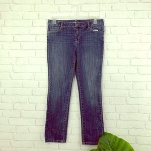 Liz Claiborne petite straight jeans size 10!